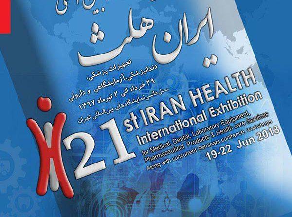 ran Health Exhibition2018